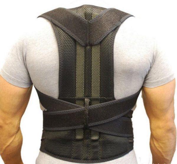 Elastic Back Straightener Posture Corrector
